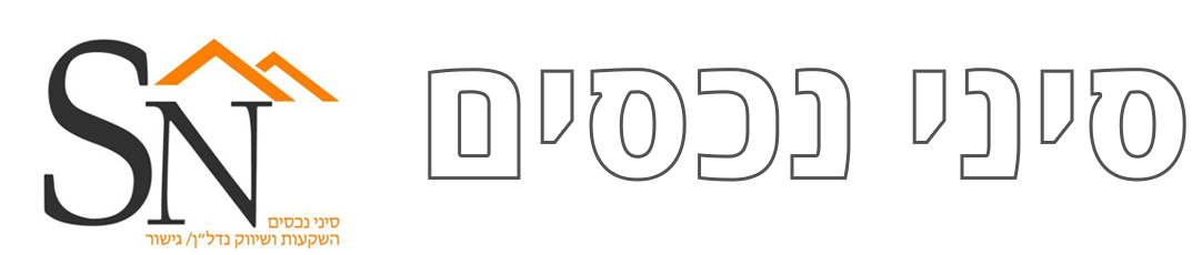 sinaynehasim לוגו