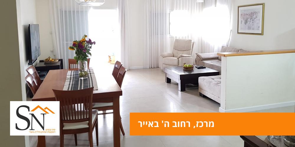דירה למכירה ברחובות 5 חדרים ברחוב ה' באייר