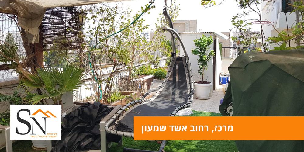 דירה למכירה ברחובות בשכונת מרכז רחוב אשד שמעון